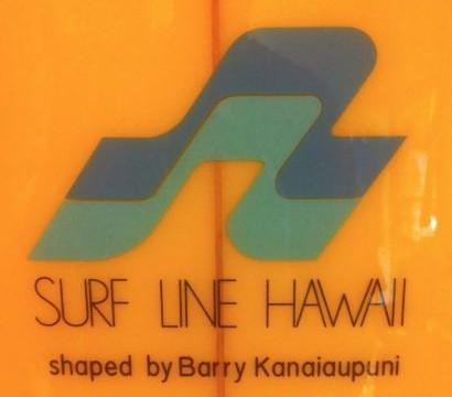 Barry Kanaiaupuni