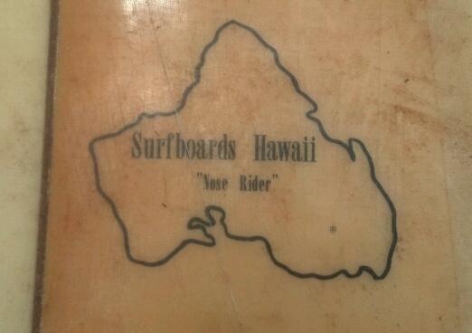 surfboards hawaii