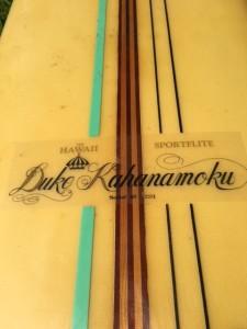 Duke Kahanomoku Sportslife Logo